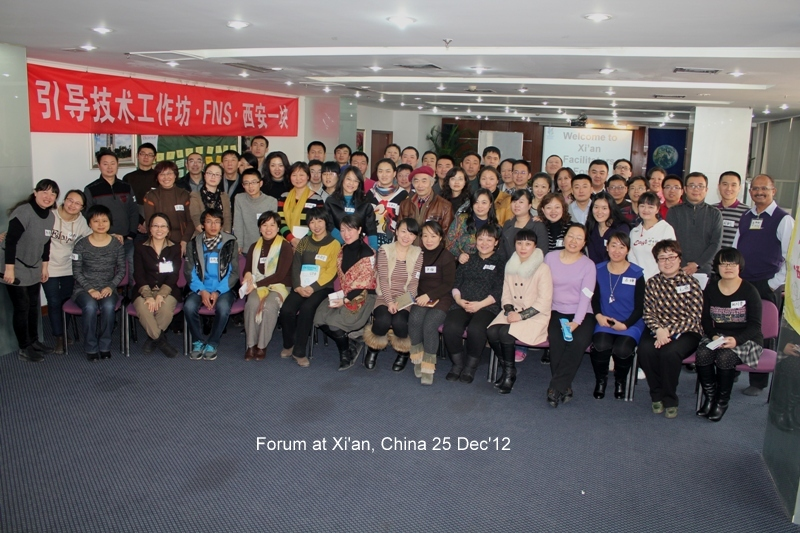 Forum 25 December 2012, Xi'an, China