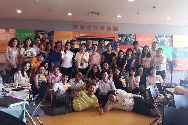First Hangzhou OD Forum in Hangzhou 2015