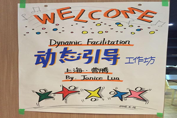 1st Dynamic Facilitation Workshop 16 June 2016, Shanghai, China