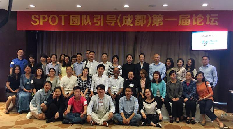 1st Chengdu Sichuan Facilitation Forum, 5 May 2017