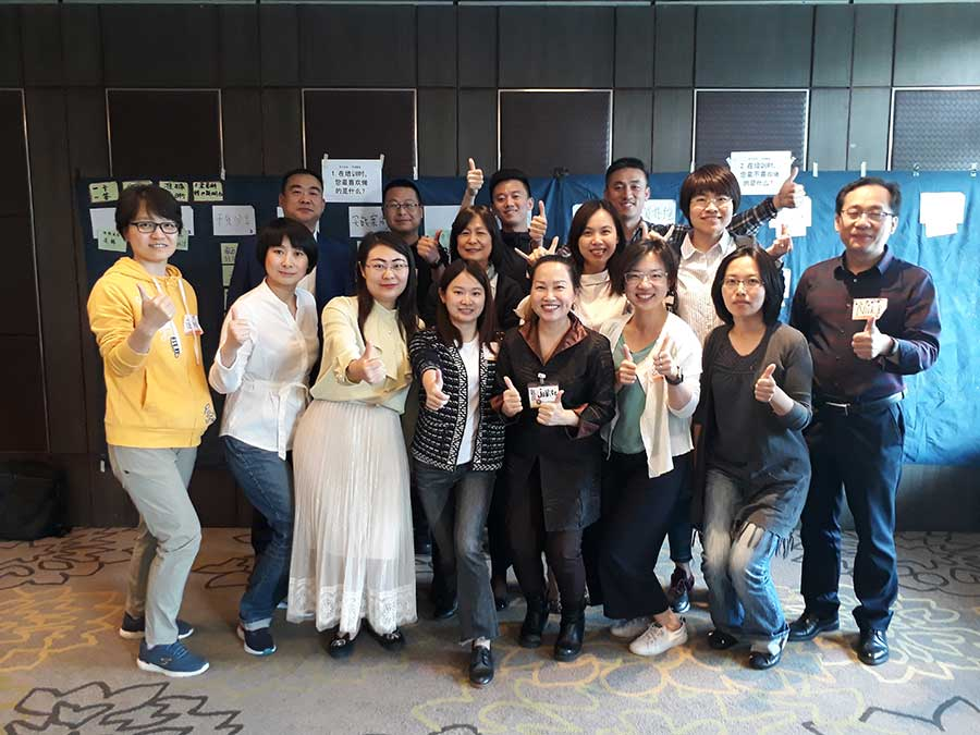 FiT Beijing 6-7 May 2019
