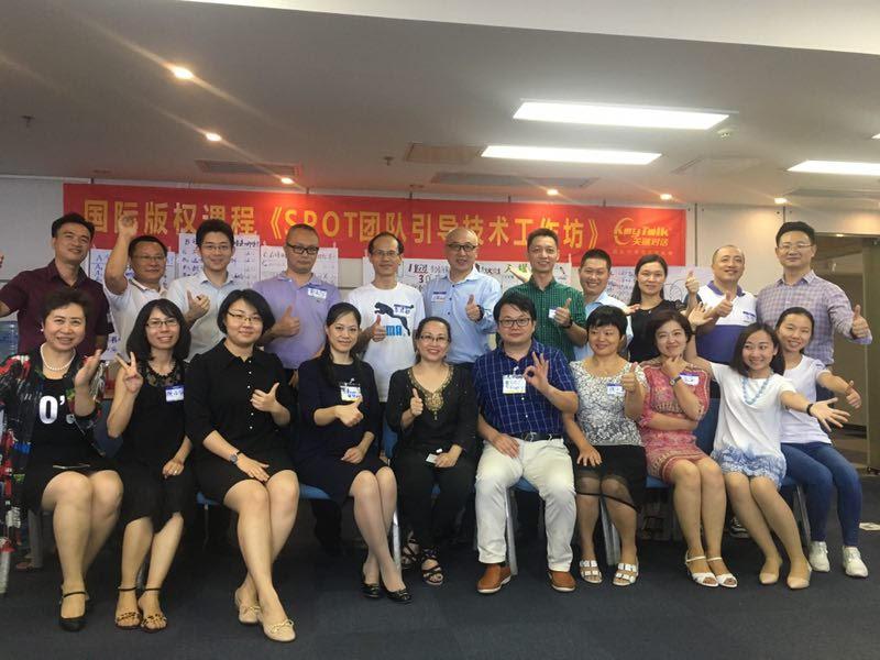 First Guangzhou SPOT workshop 4-6 August 2017