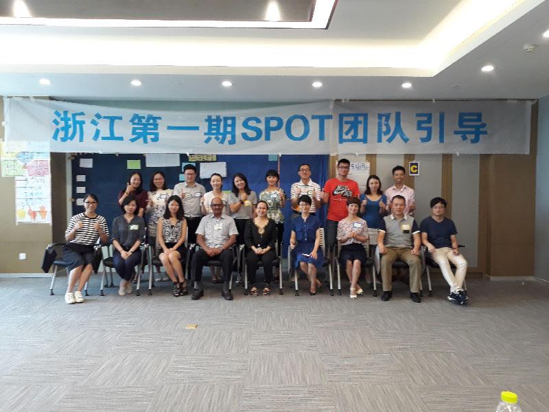 First Hangzhou SPOT workshop 25 27 August 2017