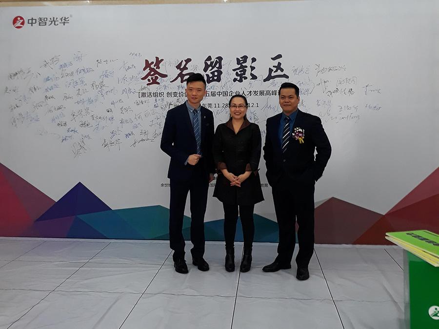 Forum in Dongguang, Guangzhou 28 Nov 2017