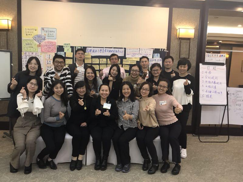 SPOT Beijing 25-27 October 2018