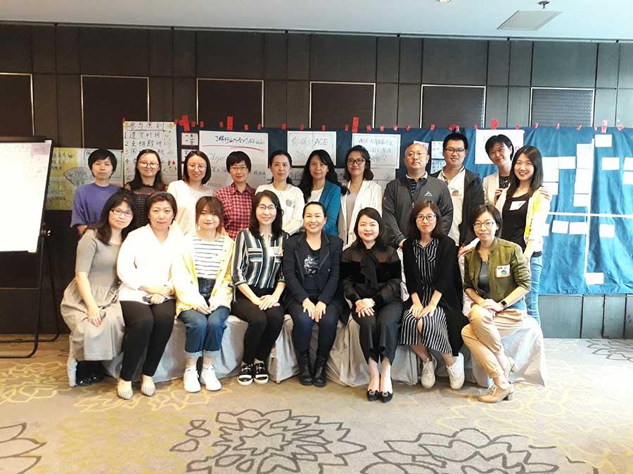 SPOT Beijing 9-11 May 2019