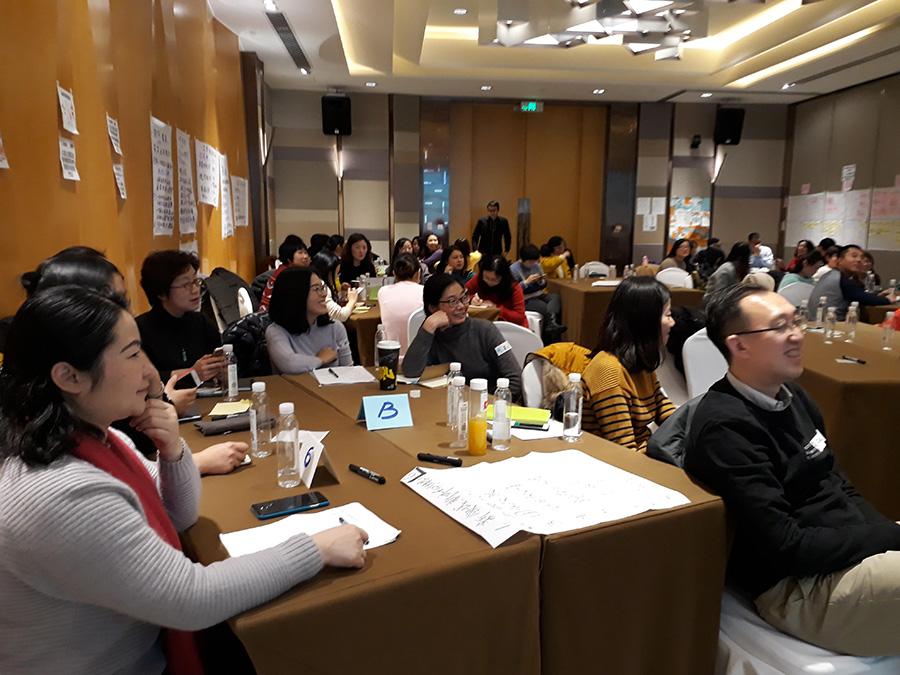 Suzhou HR Summit – 28 Dec 2017