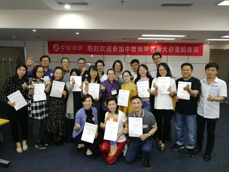 1st FIT workshop in Guangzhou 30-31 March 2018