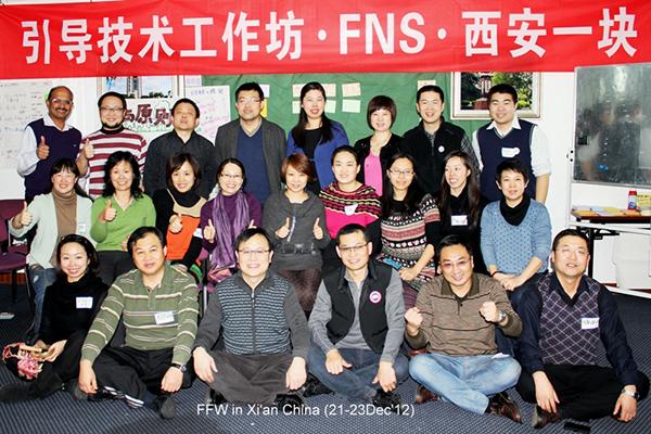 FFW 21-23 December 2012, Xi'an, China