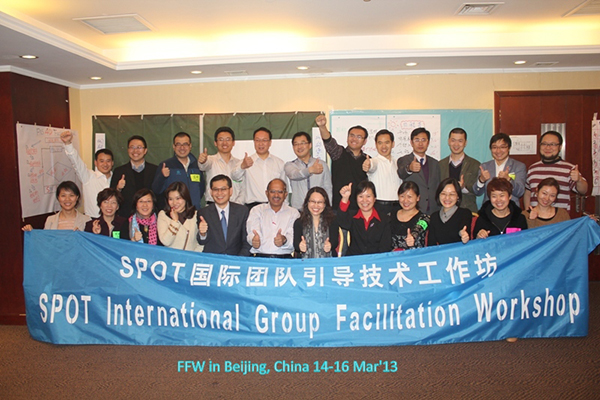 FFW 14-16 March 2013, Beijing, China