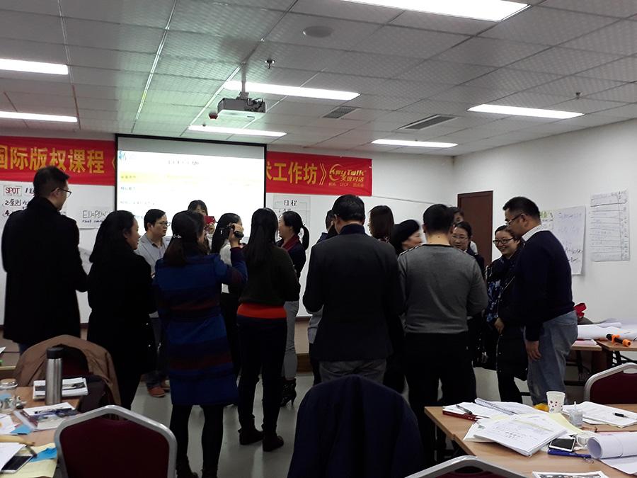 OD Forum in Chengdu on 24 Nov 2017