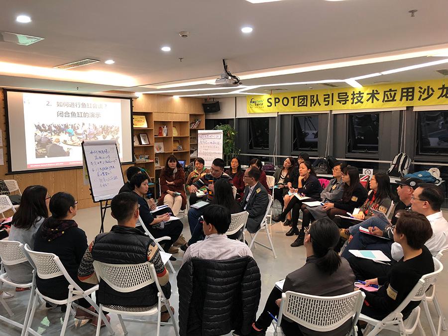 Fishbowl Conversation Shenzhen Forum on 15 December 2017