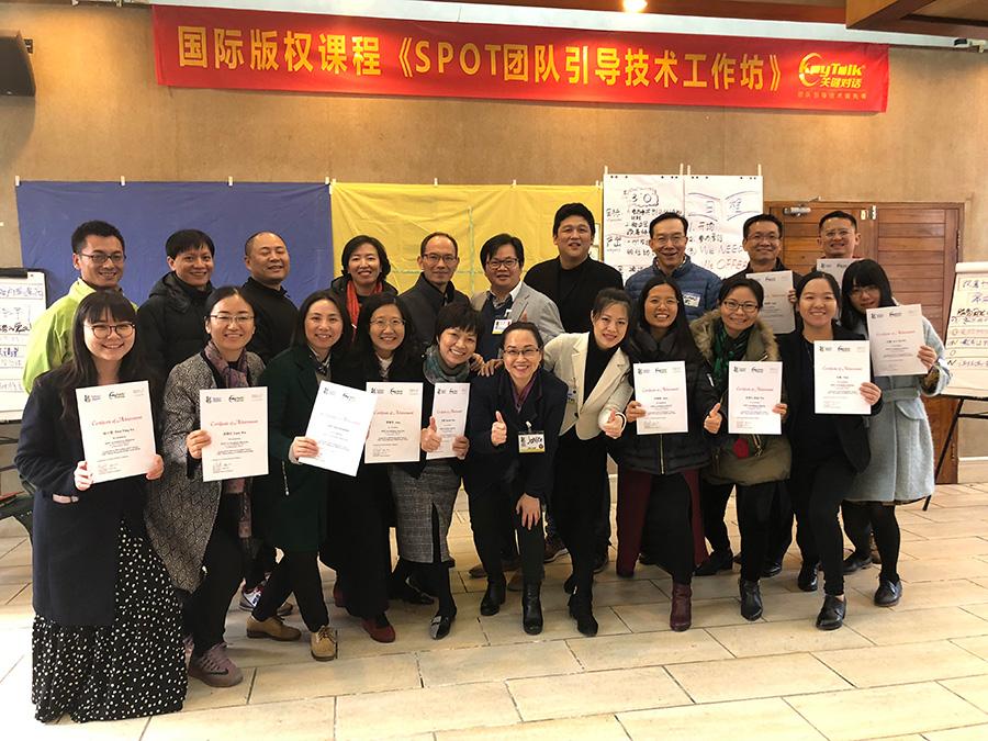 SPOT in Shenzhen on 15-17 December 2017